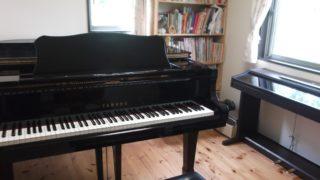 ピアノ導入教材の紹介